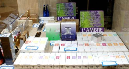 Выбрать аромат Ламбре